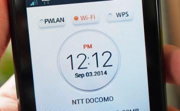 [日本行動上網]比B-MOBILE u300更威的上網神器『Wi-Ho!』(威力機、虛擬機新上市)