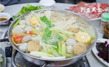 小豪洲沙茶爐 (本店) | 台南美食火鍋 便宜又好吃 CP值超高!