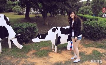 [台中] 東海牧場看牛吃冰 乳品小棧