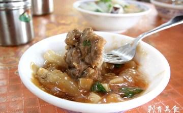 [台中肉圓] 水金肉圓 @肉餡是我懷念的味道 老店來的