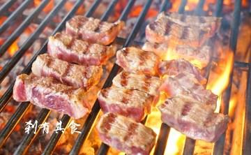 [台中牛排推薦] 馬克牛排 @美國冷藏牛肉 碳烤好滋味 CP值高好吃份量大