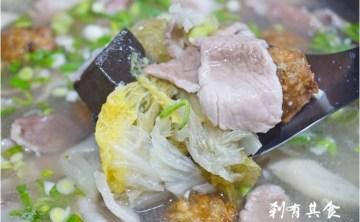 [台中火鍋] 士官長酸菜白肉鍋吃到飽 @隱藏版人氣火鍋 川丸子 豬肉餡餅 大腸必點