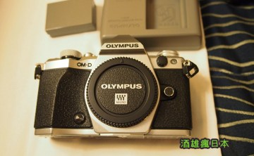 [開箱]OLYMPUS OM-D EM-5 MK-2開箱實拍及新功能介紹 -朝思暮想的二代經典美機