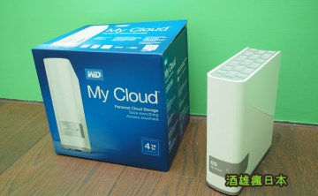 [開箱]WD My Cloud個人雲端儲存-安心存放照片、影片的旅人好幫手