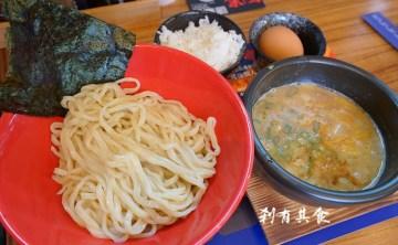 [台中沾麵] 富士山55沾麵 @日本連鎖品牌台灣1號店 魚介系沾麵好吃 吃完還能煮雜炊