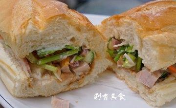 [太平美食] 萍銀越南小吃 @越南人開的道地小館 法國麵包好吃推薦