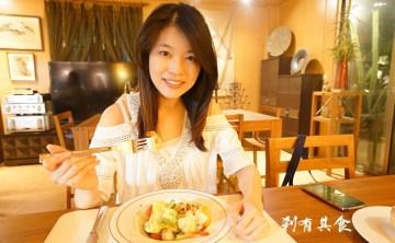 [台中無菜單料理] 貓頭鷹花園餐廳(3訪) @ 被焦糖香蕉冰淇淋法式薄餅融化了(會員限定優惠)