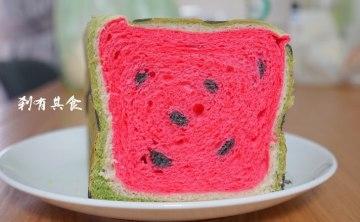 [宜蘭伴手禮] 幾米烘焙手創坊 創意西瓜吐司 @你今天吃西瓜了嗎?