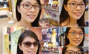 普羅眼鏡 | 台中眼鏡推薦 普羅眼鏡 專業驗光很仔細 是你眼睛的守護神