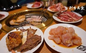 [台中燒肉吃到飽] 牛角日本燒肉專門店 廣三SOGO店新開幕 @週一~週五689元吃到飽 假日只有提供套餐 日本連鎖品牌