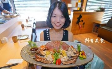 [台中日本料理] 本壽司(4訪) 法國玫瑰蟹雙人大餐 @蟹蟹父親節 七夕情人節聚餐溫馨選擇