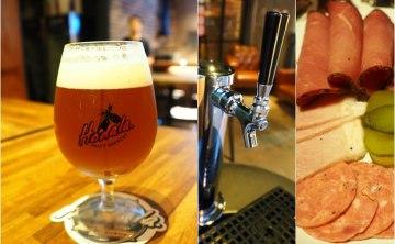 [台北永康]Hodala精釀啤酒餐廳-酒廠直送的新鮮暢快