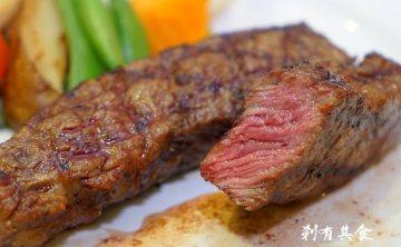 一川禾牛 | 台中牛排推薦 吃到傳說中的老饕牛排 居然還有牛肉鍋 有機鮮銀耳必吃(已歇業)