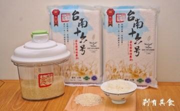 【好米食代】 台南16號 @好吃的台灣越光米 適合做成壽司丼飯 一年一作限量搶購中