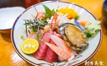 【台中丼飯推薦】 上福綱日本料理 @搬到新址人氣依舊不減 生魚片丼飯新鮮好吃 CP值高