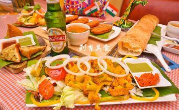 【台中印度餐廳】 淇里思印度美食餐廳 @新菜單更新 不用出國也吃得到的好味道 一起來過印式聖誕節吧!