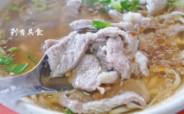 【台中麻醬麵】 孫記四川涼麵 (2訪) @瘦肉麵 麻醬麵一樣還是很好吃 早餐就吃得到!