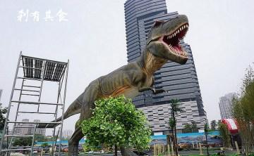 【台中侏儸紀樂園】全台唯一戶外大型恐龍展 台中老虎城百貨 (到2016/3/17)