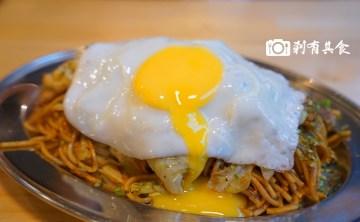 次男日食料理製作所 | 台中餃子 MAN拉麵新品牌 隱身在台式老宅中的日式料理 低調試賣中 燒麵也不錯(已歇業)