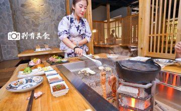 締藏和牛燒肉   台中燒肉推薦 頂級和牛 伊比利豬 有如在日本城堡裡用餐