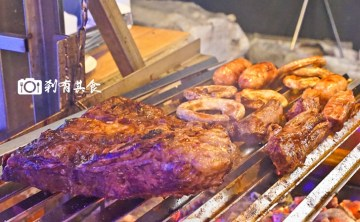 火地島炭烤牛排   台中牛排 低溫慢烤阿根廷牛排 (2017更新:改成平價串燒)(已歇業)
