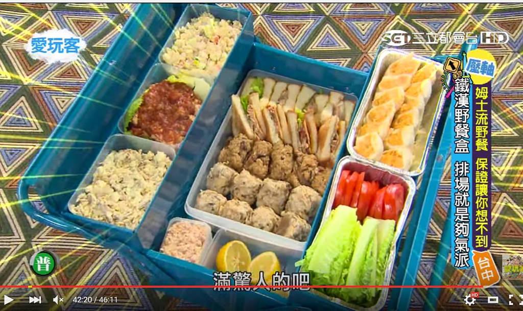 【愛玩客臺中】詹姆士 馮媛甄 讓你想不到的姆士流野餐 20150915