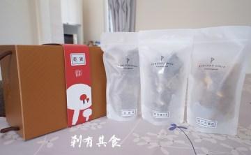 [網購美食] 品樂菇年節禮盒 @乾貨 泡菜 MINI餅 最佳伴手禮 (期間限定)