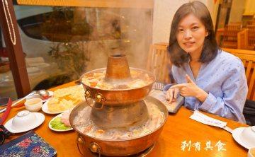 徠圍爐北方風味館   台中酸菜白肉鍋 全台唯一雙層鴛鴦銅鍋 酸菜自家醃漬自然發酵 麵食類也好好吃