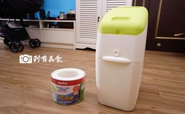 Aprica 尿布處理器 | アップリカ におわなくて ポイ 媽媽的除臭抗菌好幫手