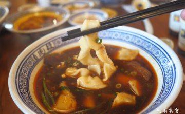 段純貞牛肉麵台中公益店 | 牛肉麵口味佳、滷味更是驚艷 新竹名店來台中