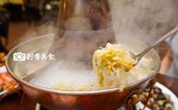 小瀋陽酸菜白肉鍋 | 2訪太原路新址好大氣 麻辣鍋也好好吃 手工蝦滑是必點  ( 菜單 / 好停車 )
