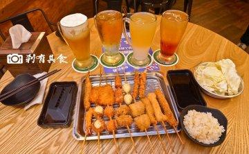 今晚打擂台串燒串炸 | 中華路美食 不用飛大阪 台中也有好吃串炸 還有奶油生啤酒好酷!(影片)(已歇業)