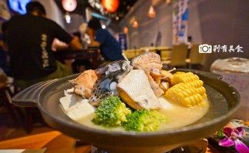 傘居酒屋 | 台中南區聚餐 串燒炒類都有菜色豐富 藏水杏鮑菇好吃必點 ( 已歇業 )