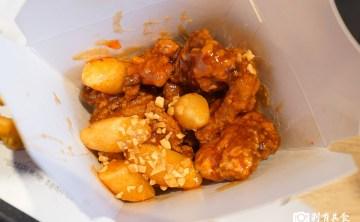 MOM'S TOUCH 台中店 |  一中街美食 韓國人氣炸雞漢堡 現點現作 還不錯吃耶~(已歇業)