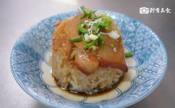 榮米糕 | 清水米糕 清水在地人的早午餐 食尚玩家推薦