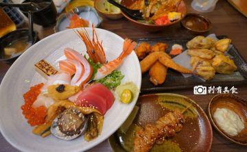 御浜川食事處 ( 原:羽笠食事處 ) | 台中日本料理 2訪還是好好吃 大推特上海鮮丼