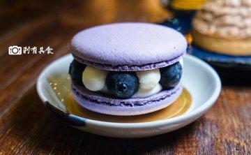 波波尼耶法式手作甜點 | 台中西區美食 美的像幅畫的超限量頂級甜點 紫色馬卡龍 法國藍帶廚藝學院