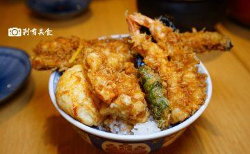 金子半之助 台中 | 日本第一天丼 台中新光三越也吃得到了 12/28正式開幕 (直播影片)