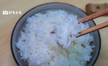 第一稻米倉 | 新鮮現尬的米還真好吃 高雄139號 台梗16號 產地契作直送 SGS農藥零檢出