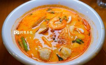 好泰麫 | 台中中區美食 泰國媽媽的好味道 近柳川藍帶水岸