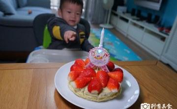 寶寶蛋糕   亞亞1歲生日全記錄及氣球抓周