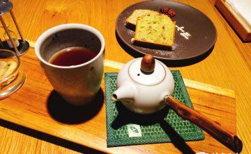 七三茶堂 | 台北美食 茶覺都市裡的人情味 -台灣茶、茶點心、冷泡茶,章格銘職人手作茶具超療癒