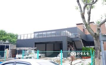 [大里美食] 美食家海鮮碳烤餐廳 搬新址囉~ 預計4月重新開幕