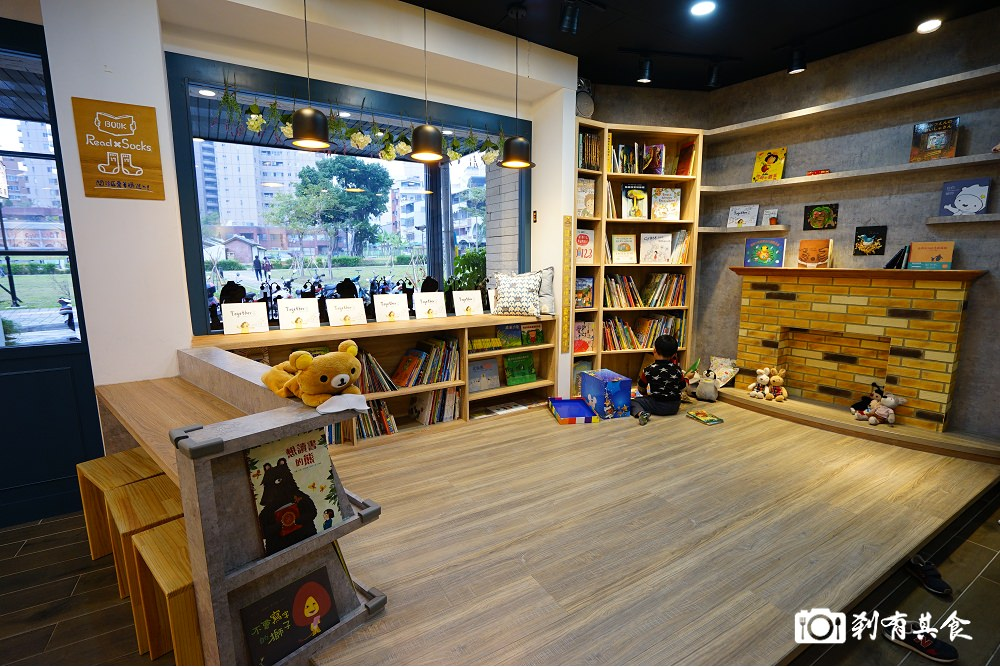 一起一起繪本廚房 | 臺中親子餐廳推薦 餐點好吃 不僅有1000本以上繪本藏書 (已歇業) – 剎有其食