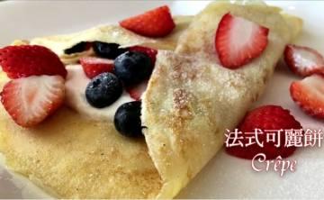 影音食譜教學   法式可麗餅 英式司康 格蕾朵甜點莊園Colette Tata主廚 示範 (影片+廣播檔)
