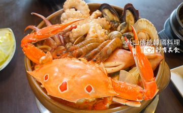 朴山傳統韓國料理 | 台中韓式料理 餐點大份建議多人分食 推朴山海鮮湯 9種小菜大軍 還有冰柚子茶喝到飽 ( 存中街美食 )
