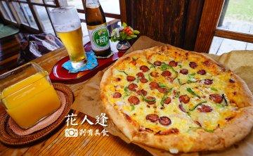 花人逢 ( かじんほう) | 沖繩美食 在無敵海景老宅裡吃披薩 濃厚起司太超過 行程可接美麗海水族館