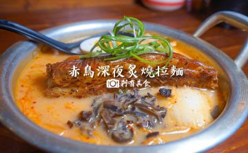 赤鳥深夜炙燒拉麵   台中西區美食 韓風日式的好吃平價拉麵 炙燒肋排拉麵每日限量20份 週年慶活動中 ( 特約停車場 )
