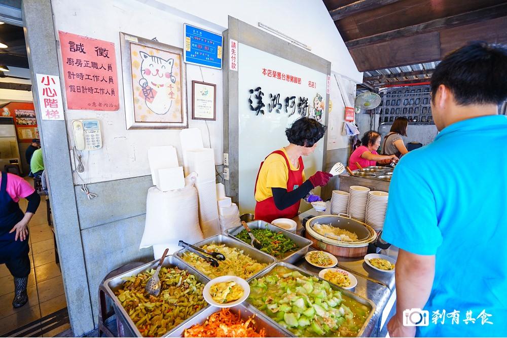 溪湖阿讚豬腳爌肉飯   溪湖美食 便宜好吃的30年老店 在地人與食尚玩家推薦 – 剎有其食