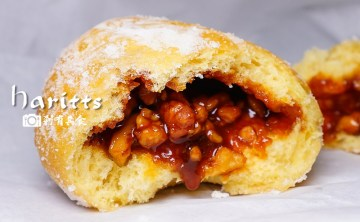 Haritts | 台中草悟道美食 來自東京的手工甜甜圈